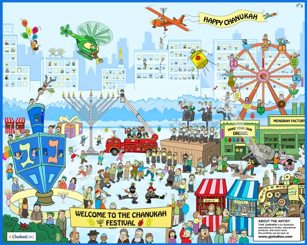 Find Danny and Dina Chanukah Game