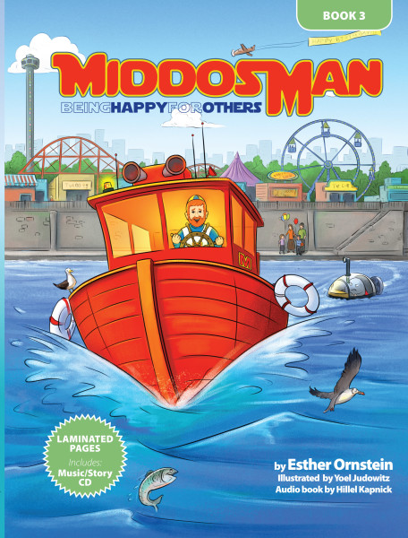 MiddosMan happy cover