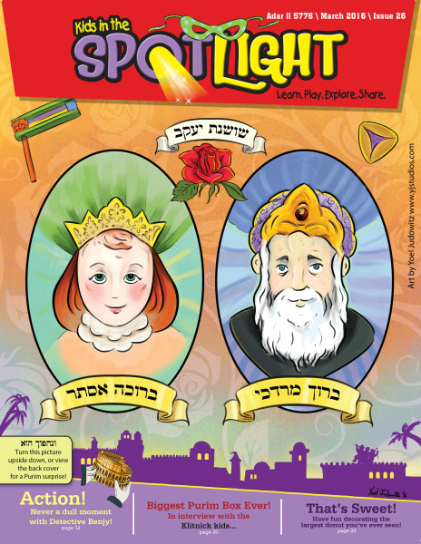 Mordechai and Esther Purim Spotlight cover turnover  picture
