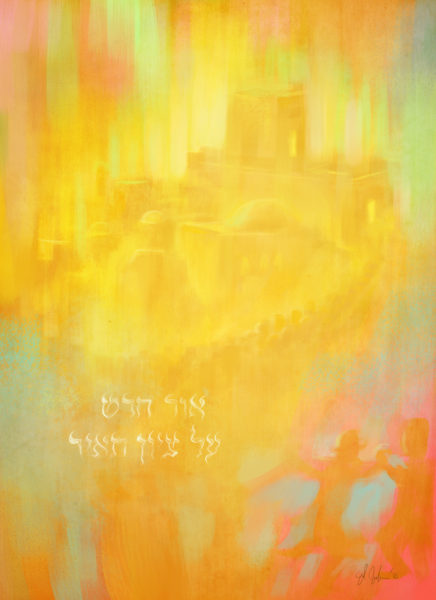 new-light-of-zion-painting